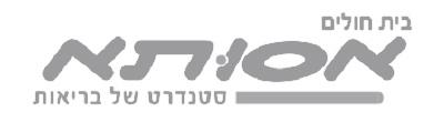 209019 logo_asuta_400x80px_72dpi_B